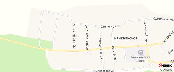 Улица 70 лет Октября на карте Байкальского села с номерами домов