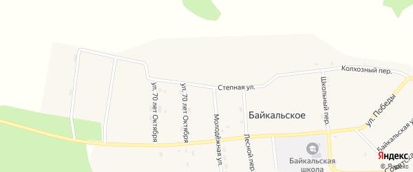 Степная улица на карте Байкальского села с номерами домов
