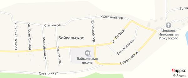 Школьный переулок на карте Байкальского села с номерами домов