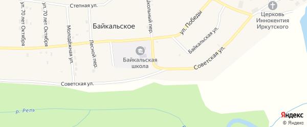 Советская улица на карте Байкальского села с номерами домов