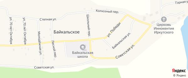Улица Победы на карте Байкальского села с номерами домов