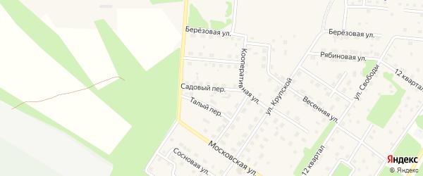 Садовый переулок на карте Северобайкальска с номерами домов