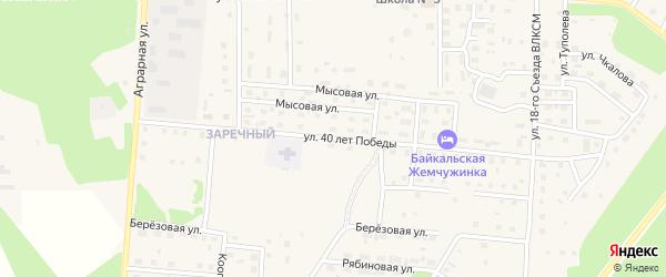 Улица 40 лет Победы на карте Северобайкальска с номерами домов