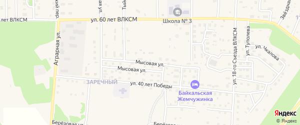 Мысовая улица на карте Северобайкальска с номерами домов
