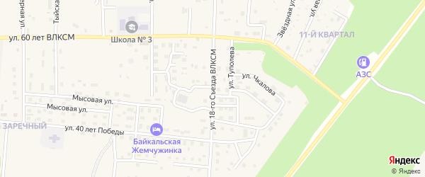 Улица 18 Съезда ВЛКСМ на карте Северобайкальска с номерами домов