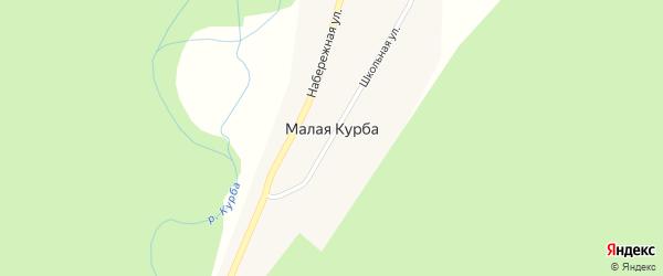 Набережная улица на карте поселка Малой Курбы с номерами домов