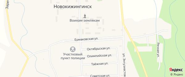 Ермаковская улица на карте села Новокижингинск с номерами домов