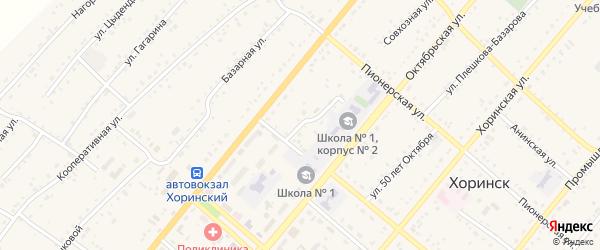 Учительская улица на карте села Хоринск с номерами домов