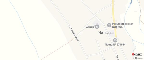 Улица Коммунаров на карте села Читкана с номерами домов