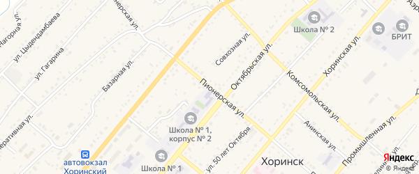 Пионерская улица на карте села Хоринск с номерами домов