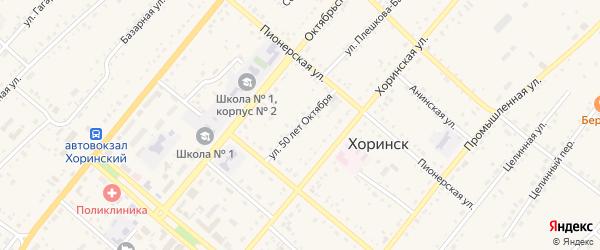 Улица 50 лет Октября на карте села Хоринск с номерами домов