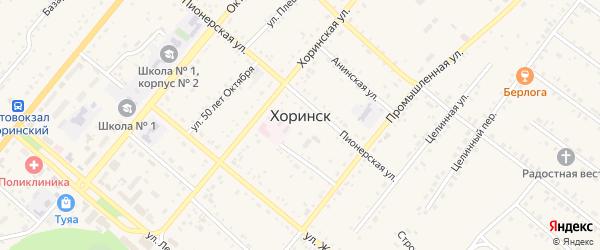 Озерная улица на карте села Хоринск с номерами домов