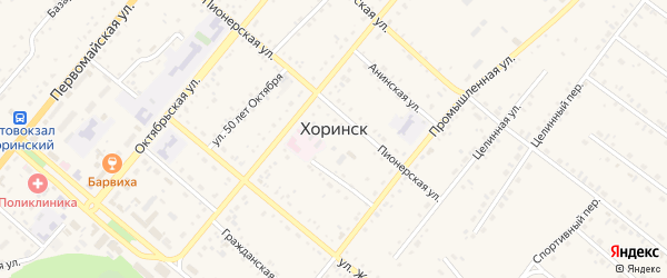 Ключевая улица на карте села Хоринск с номерами домов