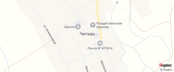 Школьный переулок на карте села Читкана с номерами домов