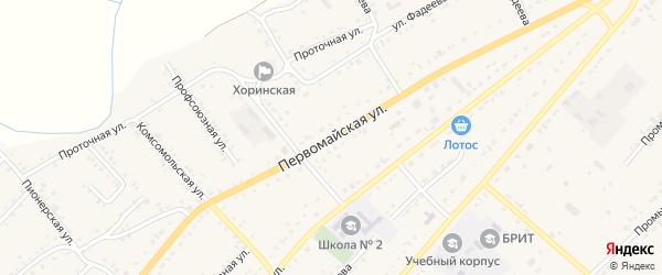 Первомайская улица на карте села Хоринск с номерами домов
