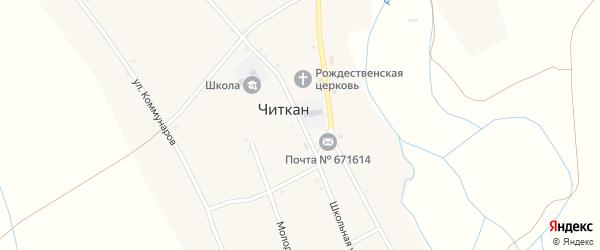Школьная улица на карте села Читкана с номерами домов