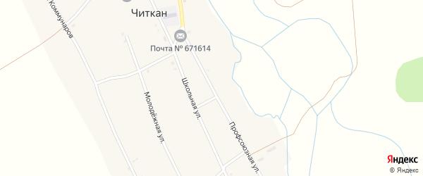 Профсоюзная улица на карте села Читкана с номерами домов