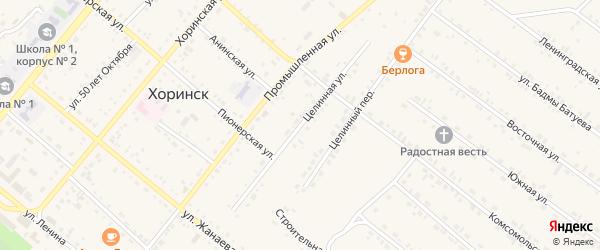 Целинная улица на карте села Хоринск с номерами домов