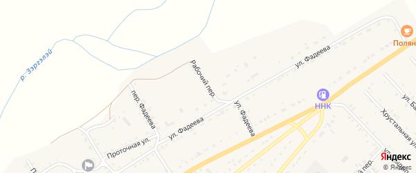 Рабочий переулок на карте села Хоринск с номерами домов