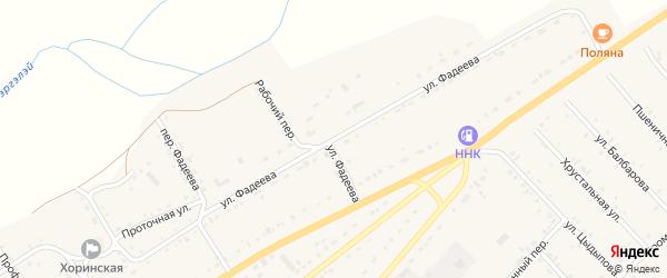 Улица Фадеева на карте села Хоринск с номерами домов
