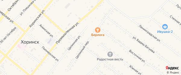 Целинный переулок на карте села Хоринск с номерами домов