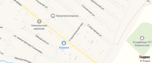 Строительный переулок на карте села Хоринск с номерами домов