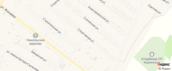 Спортивная улица на карте села Хоринск с номерами домов