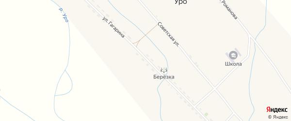 Улица Гагарина на карте села Уро с номерами домов