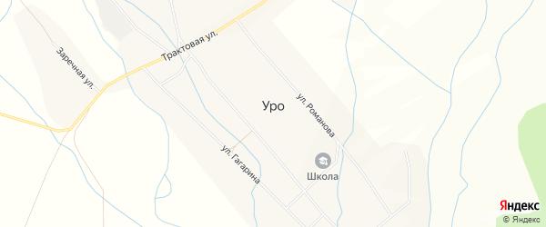 Карта села Уро в Бурятии с улицами и номерами домов