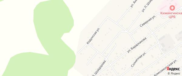 Кодунская улица на карте села Кижинги с номерами домов