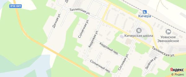 Кедровая улица на карте поселка Кичера с номерами домов