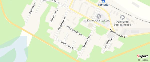 Кедровый переулок на карте поселка Кичера с номерами домов