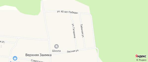 Улица Гагарина на карте села Верхней Заимки с номерами домов