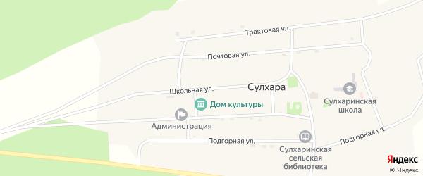 Школьная улица на карте села Сулхары с номерами домов