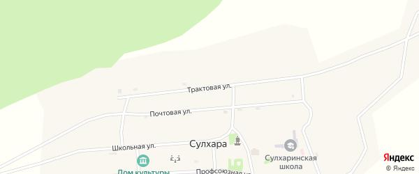 Трактовая улица на карте села Сулхары с номерами домов