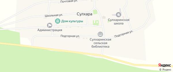 Подгорная улица на карте села Сулхары с номерами домов