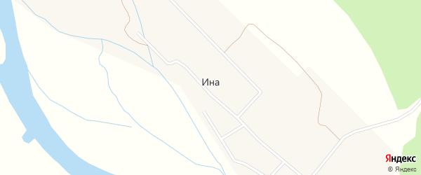 Центральная улица на карте поселка Ина с номерами домов