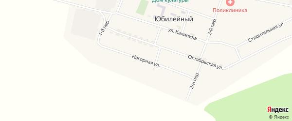 Нагорная улица на карте Юбилейного поселка с номерами домов