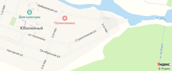 Строительная улица на карте Юбилейного поселка с номерами домов