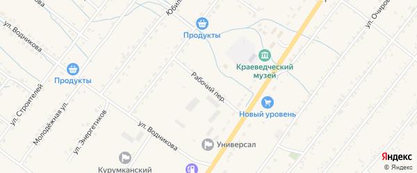 Рабочий переулок на карте села Курумкана с номерами домов