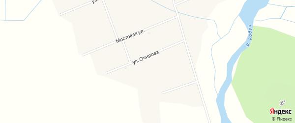 Улица Очирова на карте улуса Могсохон с номерами домов