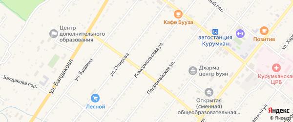 Комсомольская улица на карте села Курумкана с номерами домов