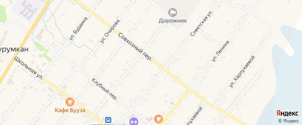 Совхозный переулок на карте села Курумкана с номерами домов