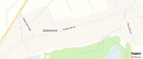 Рабочая улица на карте поселка Шаманки с номерами домов