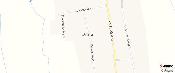 Гаражная улица на карте села Эгита с номерами домов