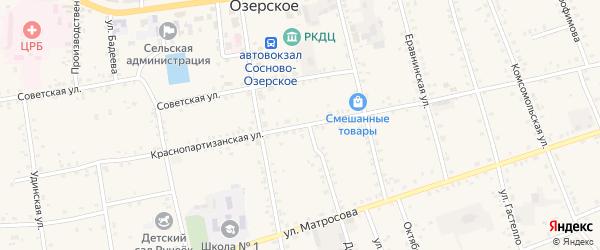 Краснопартизанская улица на карте Сосново-озерского села с номерами домов