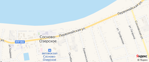 Первомайская улица на карте Сосново-озерского села с номерами домов