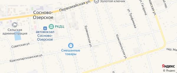 Еравнинская улица на карте Сосново-озерского села с номерами домов