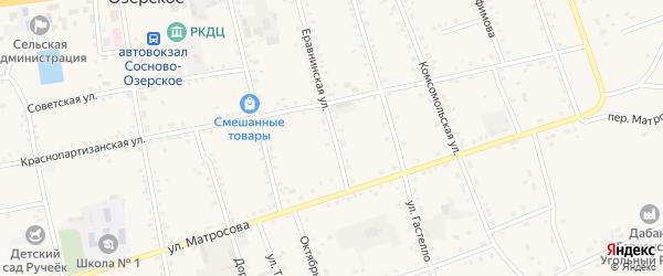 Улица Интерната ограда на карте Сосново-озерского села с номерами домов