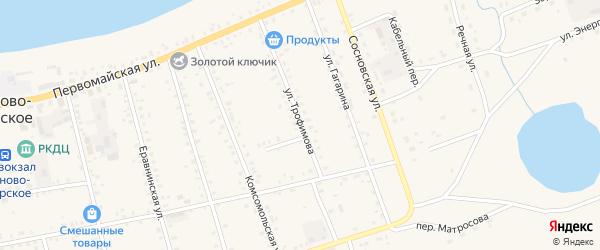 Улица Трофимова на карте Сосново-озерского села с номерами домов